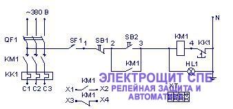 Я5110 ящик управления схема