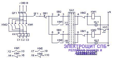 я5411 ящик управления схема